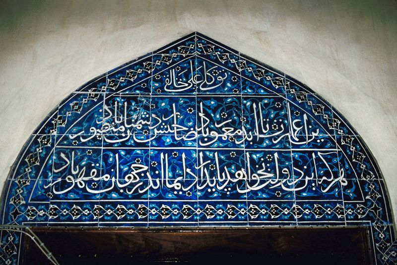 Arab doorway