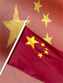 China Flag12