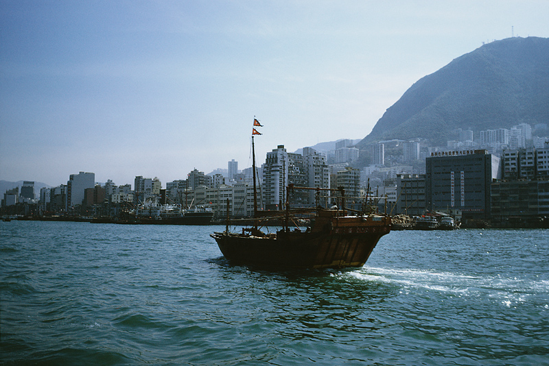 China hk harbor