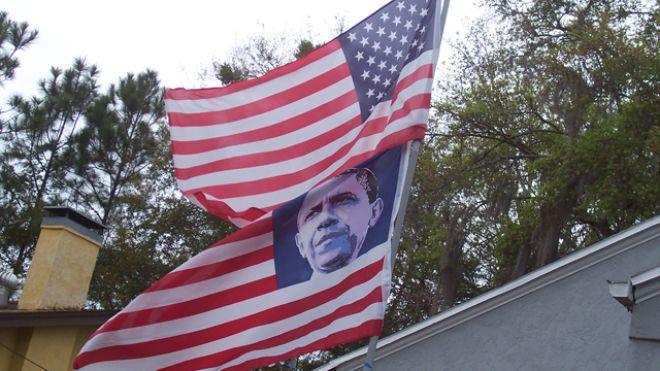 Obamaflag2640