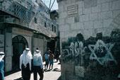 Israel Men Walk