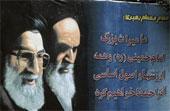 Iran Ayatollah*