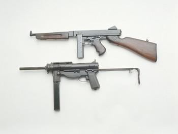 Gun atomatic